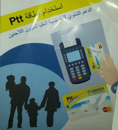 Suriyeli'lerin PTT Kart Sevinci